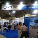 INBOUND JAPAN 2017でLiveCallが紹介されました