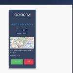 LiveCallが訪日観光客らの位置情報をリアルタイムに活用した遠隔対面コンシェルジュ機能を発表